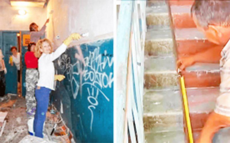 Из Ада в Рай: жильцы сами взялись за ремонт подъезда и посмотрите, что получилось